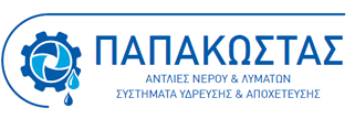 PAPAKOSTAS WATER & WASTE WATER PUMPS WATER SUPPLY & DRAINAGE SYSTEMS
